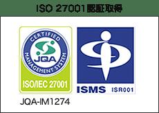 ISO 27001認証取得 JQA-IM1274